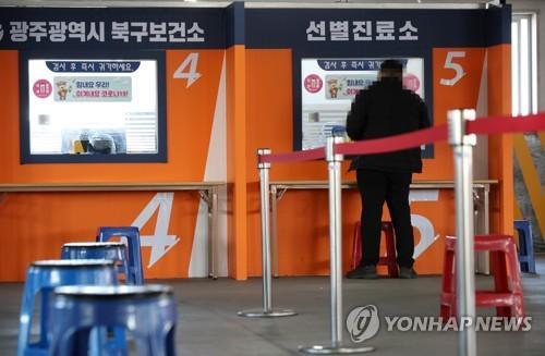 簡訊:南韓新增401例新冠確診病例 累計73918例