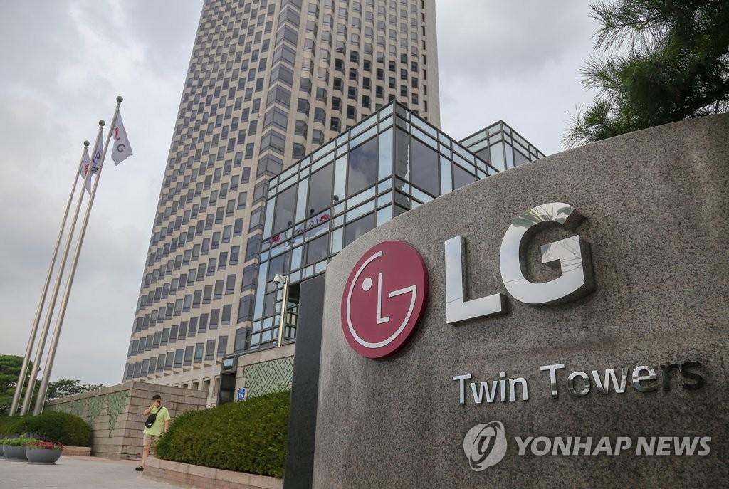 LG電子在德國訴TCL專利侵權案勝訴