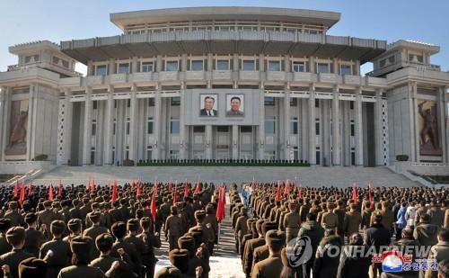 朝鮮各地舉行軍民聯合大會