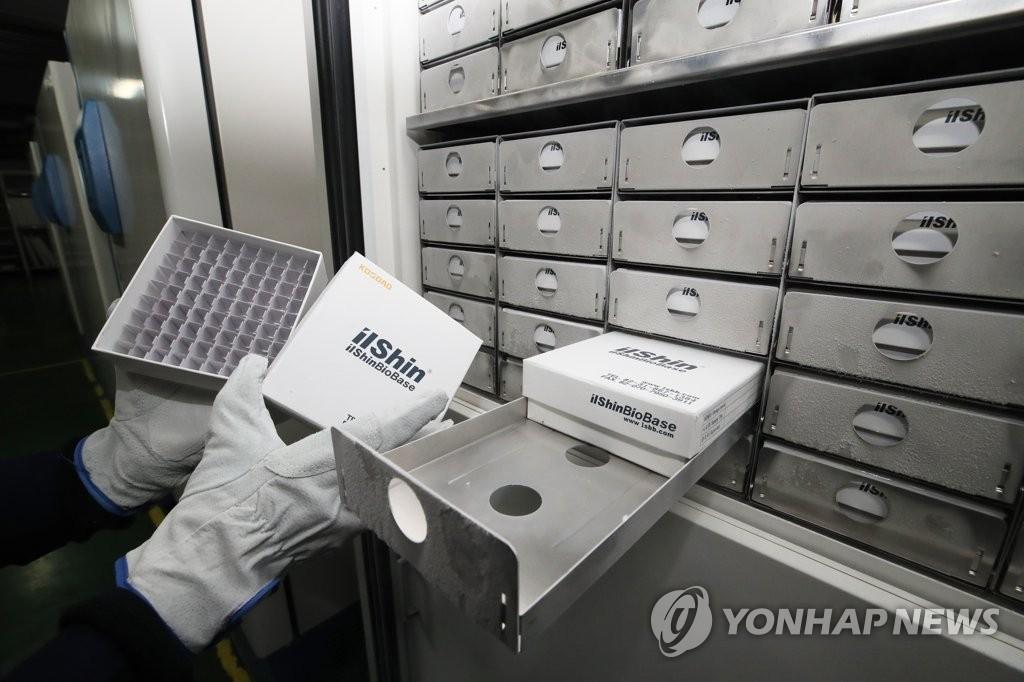 韓產超低溫疫苗存儲冰櫃