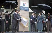 南韓高官犯罪調查處正式揭牌成立