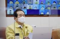 南韓報告首例寵物感染新冠病毒病例