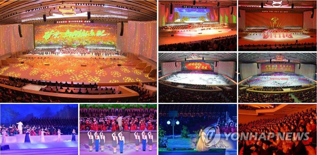 朝鮮勞動黨八大系列活動歷時20天結束