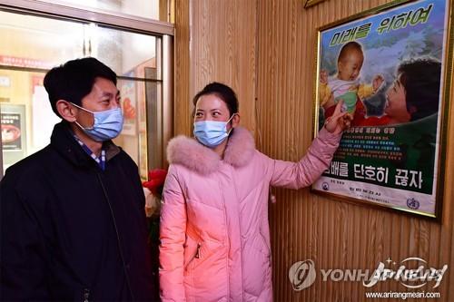 朝鮮禁煙海報