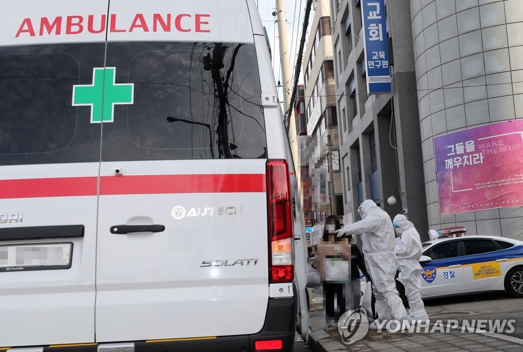 詳訊:南韓新增354例新冠確診病例 累計75875例