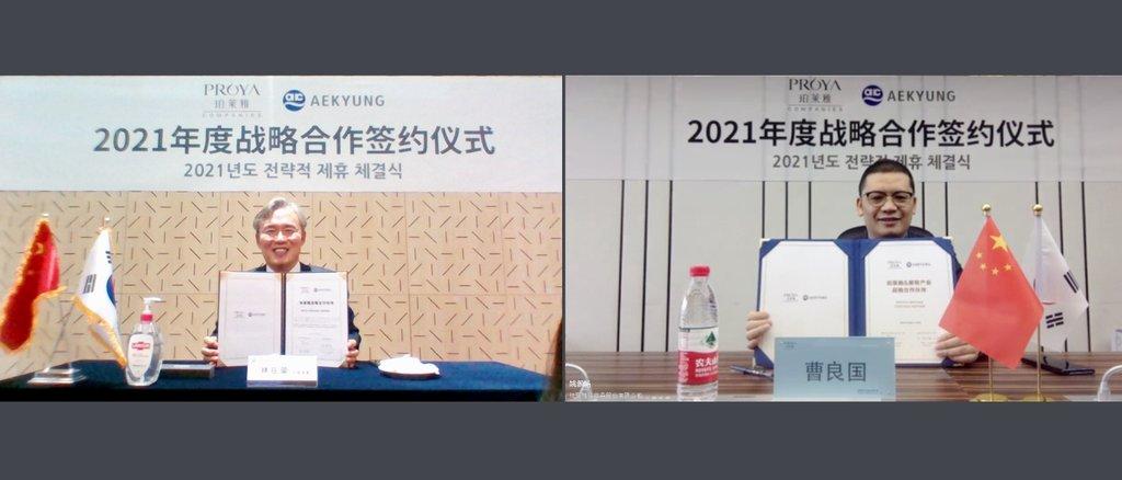韓中化�菻~企業簽合作協議