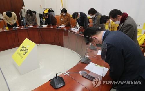 正義黨就黨首涉性騷擾道歉