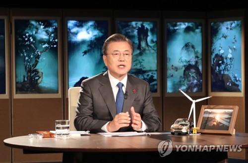 文在寅世界經濟論壇演講:南韓進入攻克疫情階段