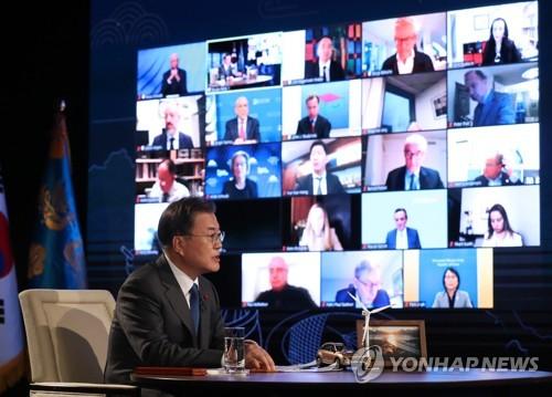 文在寅出席世界經濟論壇