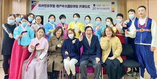世宗學堂在杭州開課