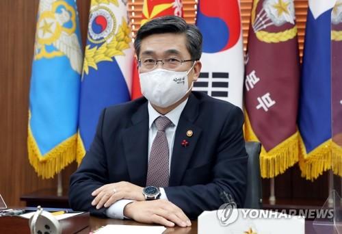 韓防長召開新年記者會
