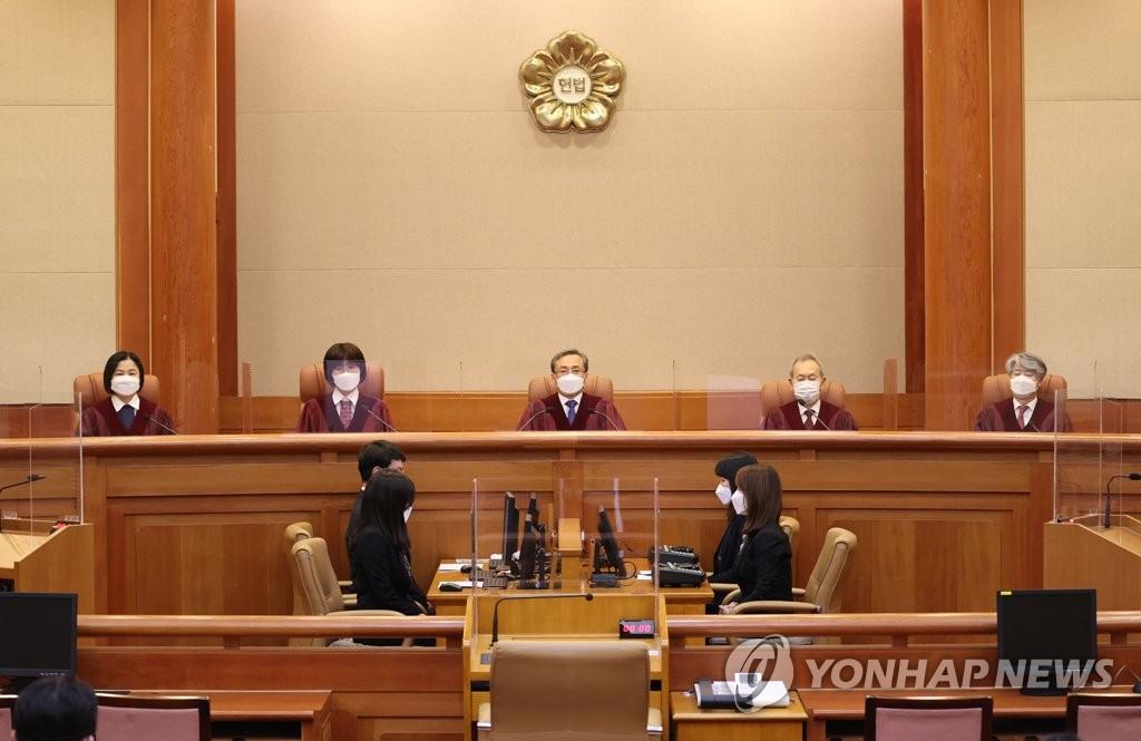 韓憲院裁決涉高官犯罪調查處請願