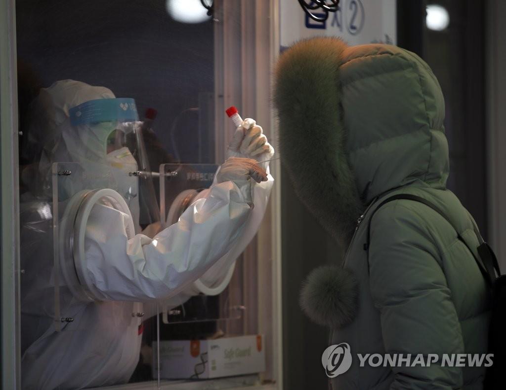 韓聯社:新冠檢測 韓聯社