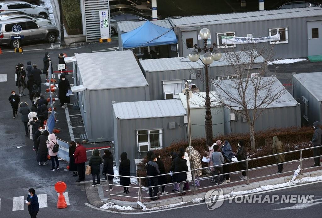 詳訊:南韓新增458例新冠確診病例 累計77850例