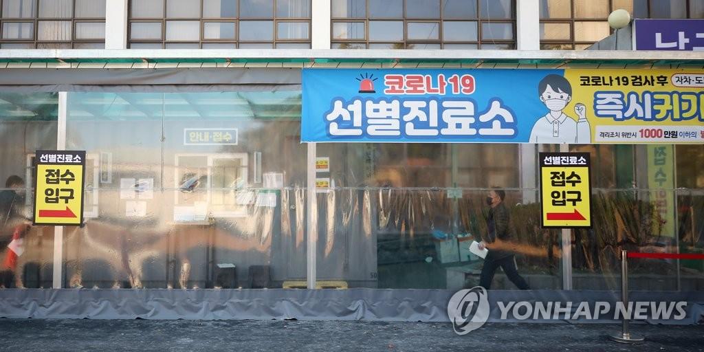 詳訊:南韓新增467例新冠確診病例 累計79311例