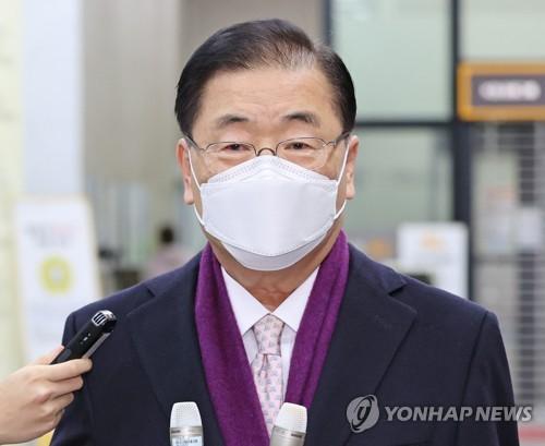 韓候任外長:將以終戰宣言重燃半島和平進程希望