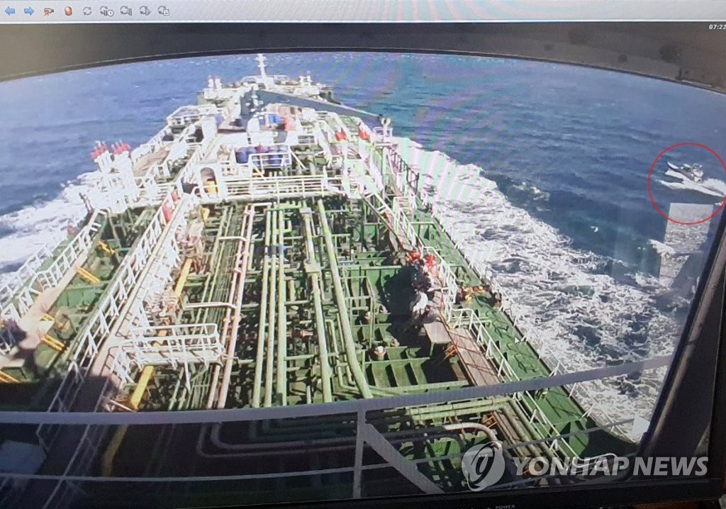 韓外交部:被凍結油錢有望為伊朗繳聯合國會費