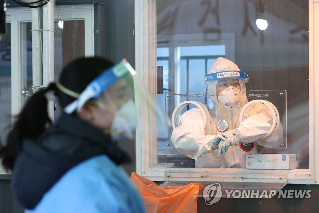 簡訊:南韓新增451例新冠確診病例 累計79762例