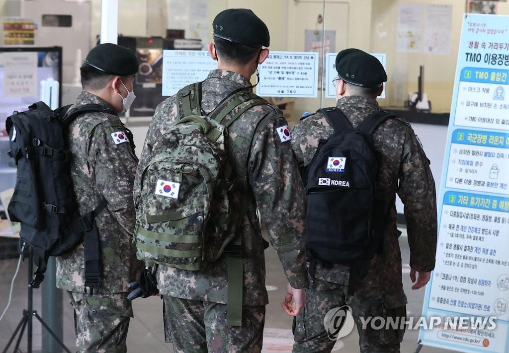韓軍時隔80天放寬官兵休假限制措施