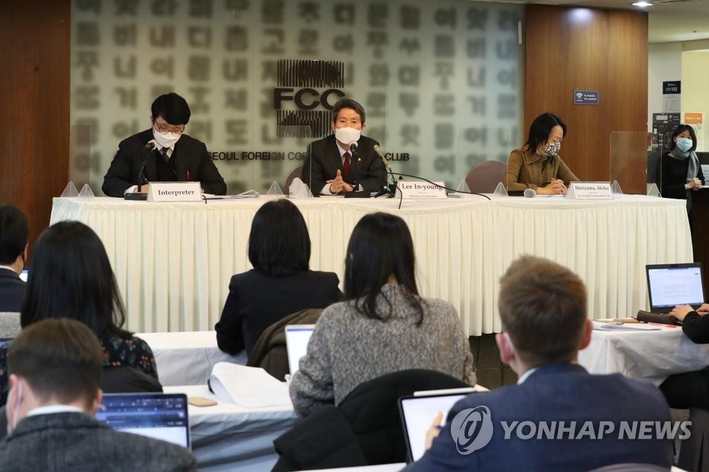 2月3日,在首爾新聞中心,南韓統一部長官李仁榮與外媒記者座談。 韓聯社/統一部供圖(圖片嚴禁轉載複製)