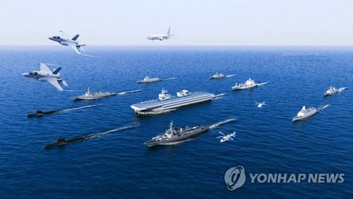 韓海軍輕型航母預計2033年起服役