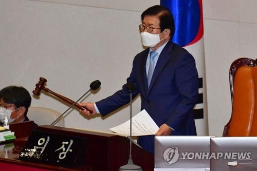 詳訊:南韓國會首次彈劾涉司法濫權案法官