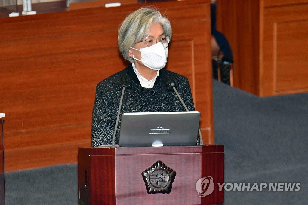 韓外長出席延世大學論壇指責個別國家囤積疫苗