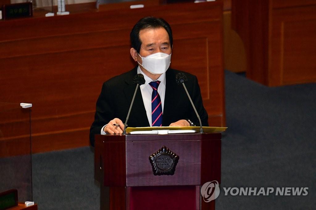 韓總理:赦免李明博樸槿惠需全民同意