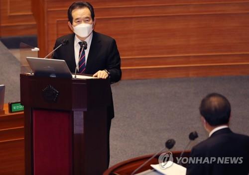 韓總理:習近平訪韓與明年大選無關