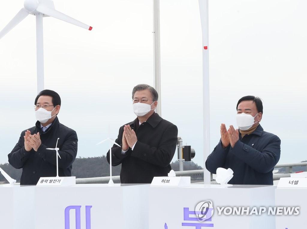 文在寅見證世界最大風電產業園在韓簽約投建