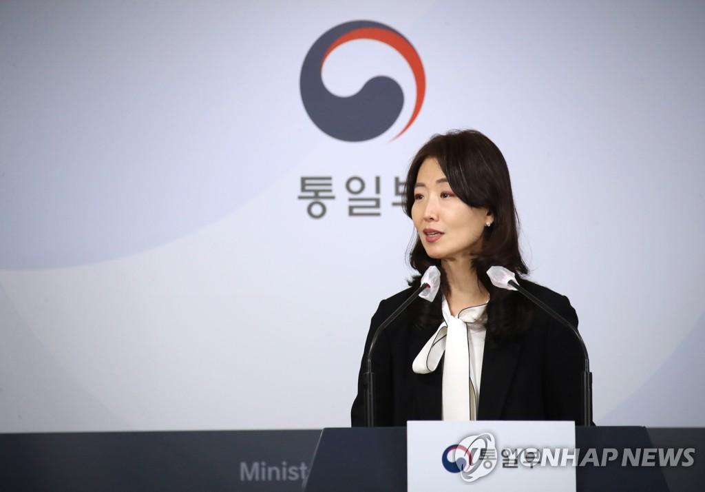 韓統一部:將持續尋求各種機遇推動和平進程