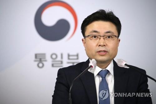 韓統一部:望韓美首腦就改善韓朝關係達成共識