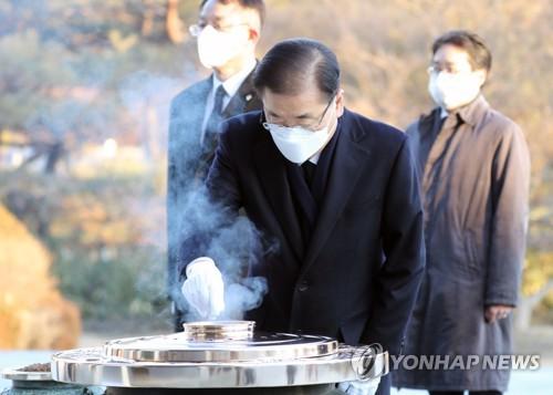 詳訊:南韓新任外交部長官鄭義溶就職