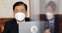 韓外交部:力爭重啟朝美對話推動和平進程