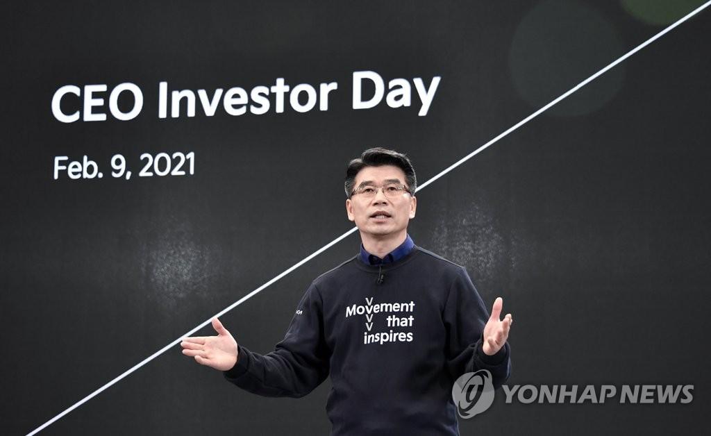 起亞線上舉辦投資者日活動公佈未來發展戰略