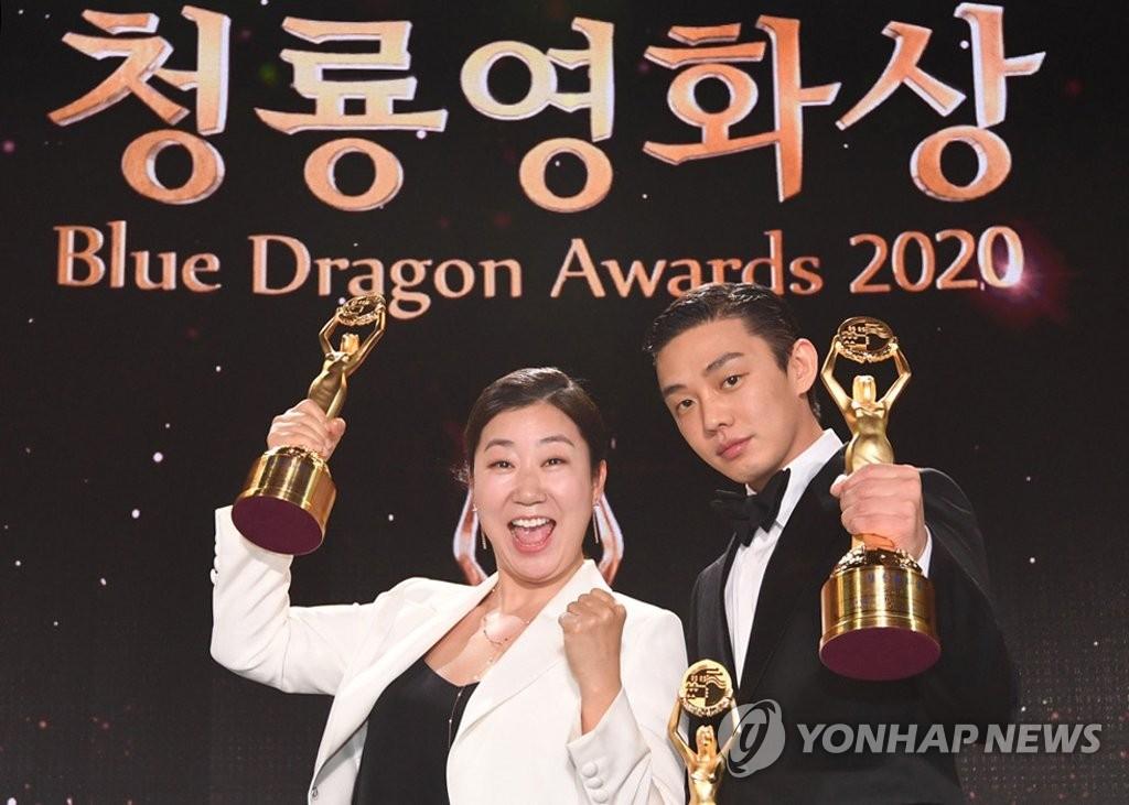 第41屆青龍獎最佳男女主角
