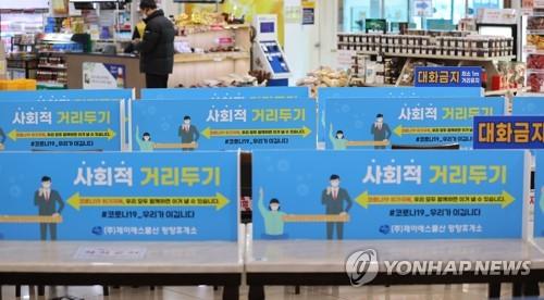韓公佈中秋防疫對策 高速公路不免費