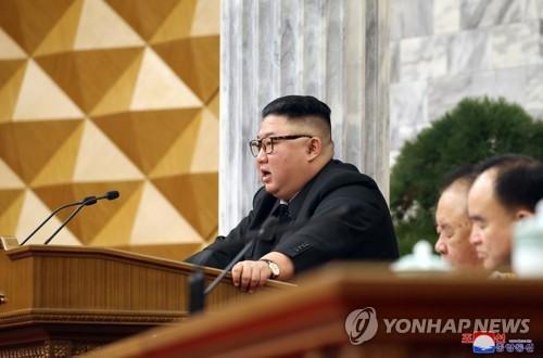 朝鮮勞動黨八屆二中全會閉幕 金正恩批經濟規劃不切實際