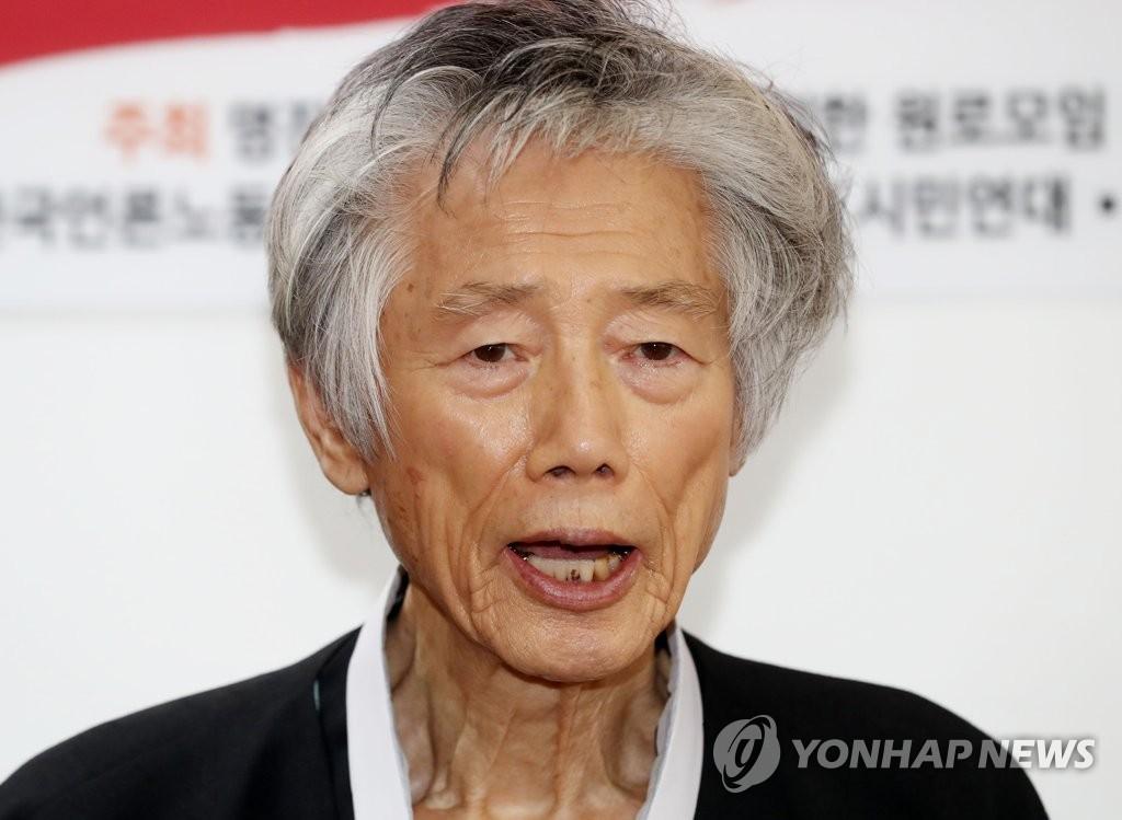 南韓統一民主運動家白基玩去世