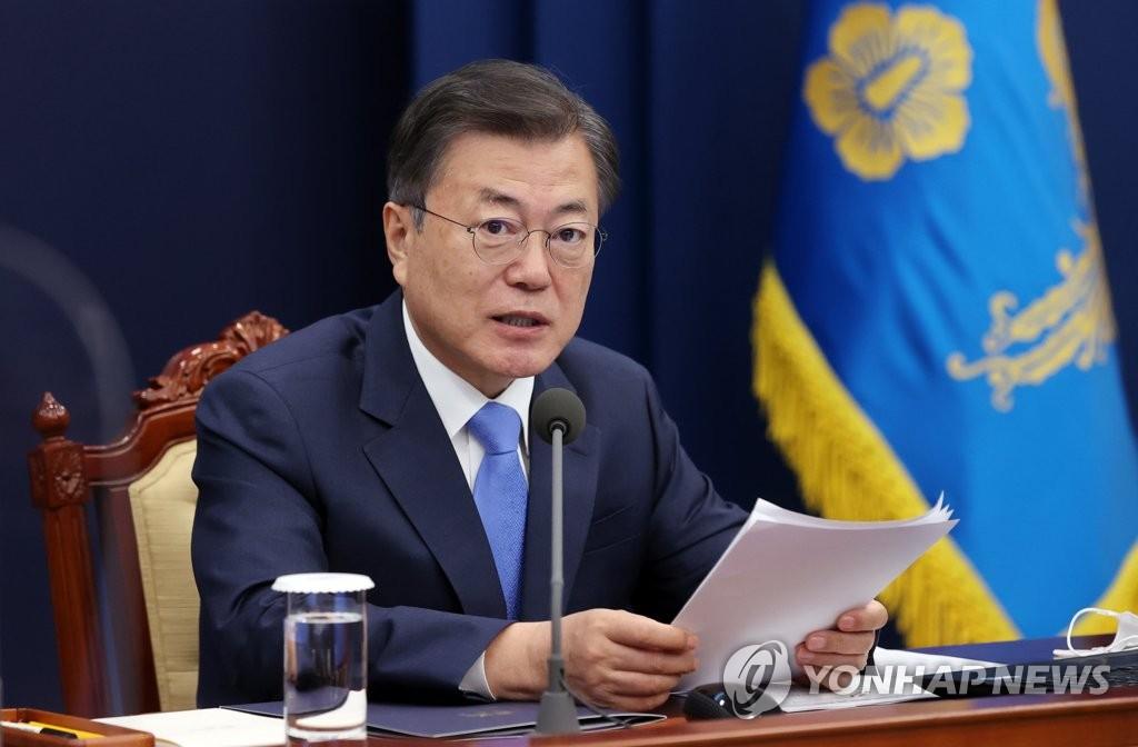 文在寅吁新任外長力推韓半島和平進程獲進展