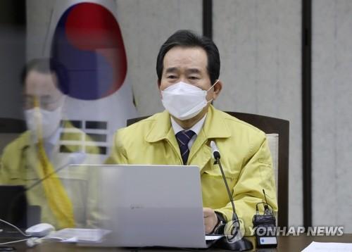 韓將增購2300萬人份新冠疫苗