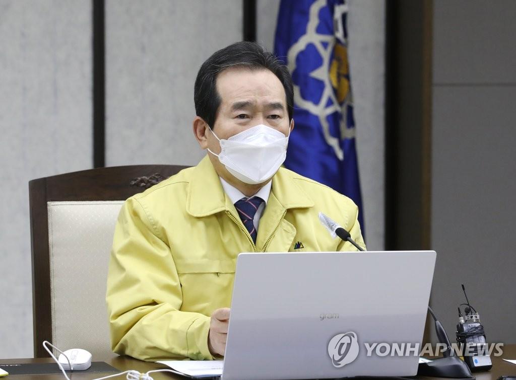 詳訊:韓將增購2300萬人份新冠疫苗