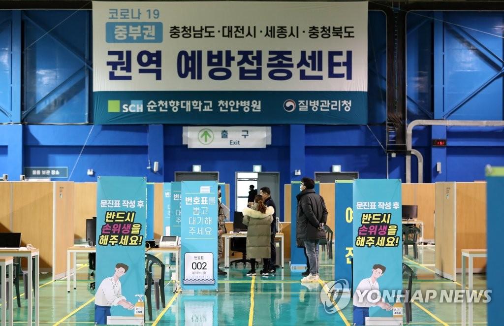 韓政府強調管控疫情為疫苗接種保駕護航