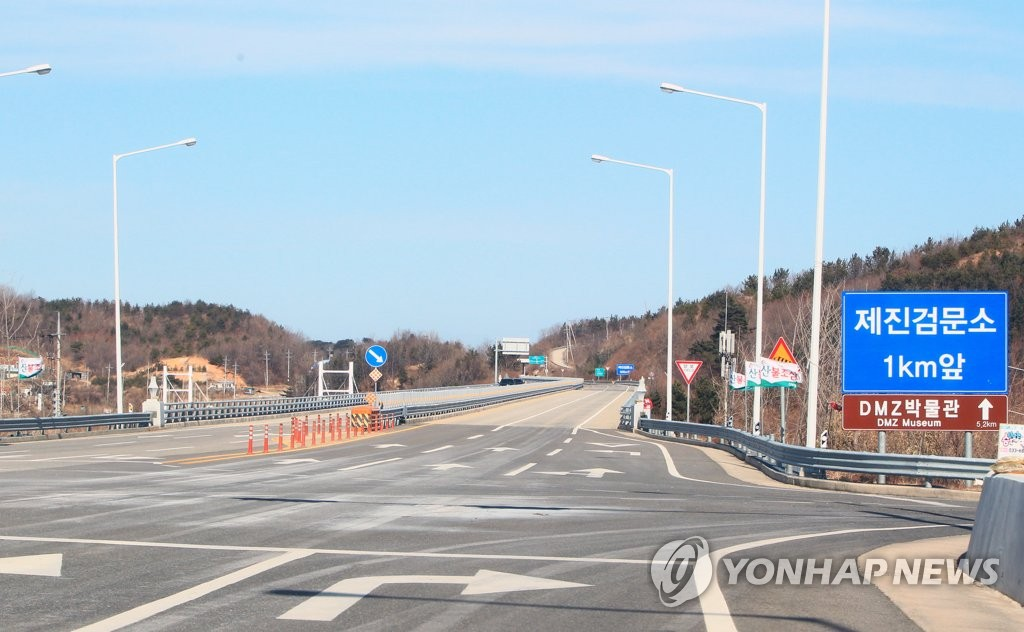 詳訊:韓軍確認投誠朝鮮人沿海路偷渡入境
