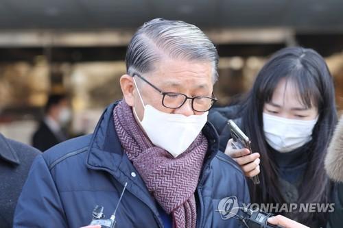 SK實業會長崔信源涉嫌職務侵佔被檢方起訴