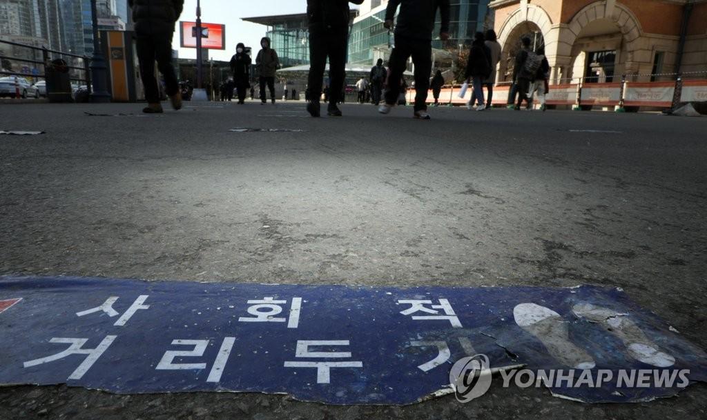 韓政府初步提出防疫響應體系調整方向