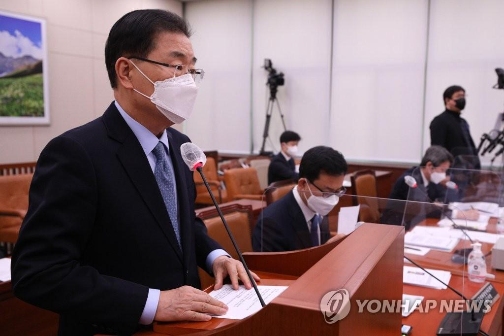韓外長:必要時美國可幫助化解韓日矛盾