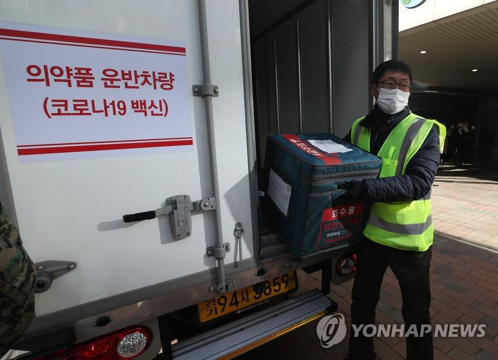 資料圖片:2月19日,大邱市北區衛生站實施新冠疫苗運輸模擬演練。 韓聯社