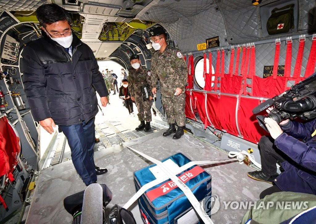 南韓防部最終檢查新冠疫苗運輸工作準備情況