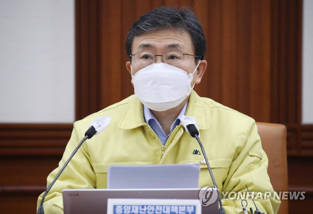 韓保健福祉部長官:觀察本週疫情調整防控級別